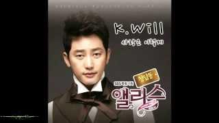 K.Will (케이윌) - 사랑은 이렇게 (Love Like This) [Cheongdamdong Ali...
