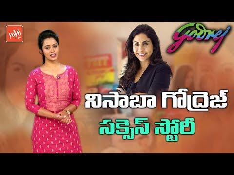 Nisaba Godrej Success Story In Telugu | Godrej Family Business Empire | Inspiring Story's | YOYO TV