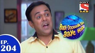 Badi Door Se Aaye Hain - बड़ी दूर से आये है - Episode 204 - 20th March 2015