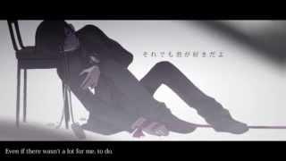 Sarishinohara/Distant Fields (English Cover)【zerochii】