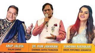 Episode 8 - Anup Jalota, Vandana Nirankari