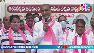 Dubbaka BJP Leaders Joined TRS Party in the Presence of Harish Rao Minister Today | GreatTelanganaTv