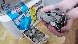 ガチャガチャのコインタンクを満タンにしたら何円入るの? thumbnail