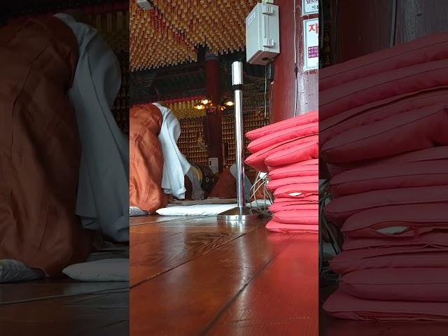 Сеул - будистки ритуал