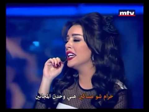 Sara Al Hani Başka Birşey