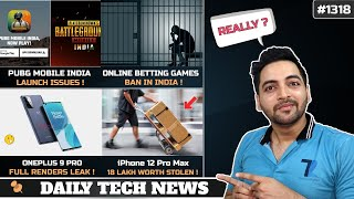 PUBG Mobile Launch Issue,Online Betting India Ban,Oneplus 9 Pro Photo,Samsung Note Discontinue #1318
