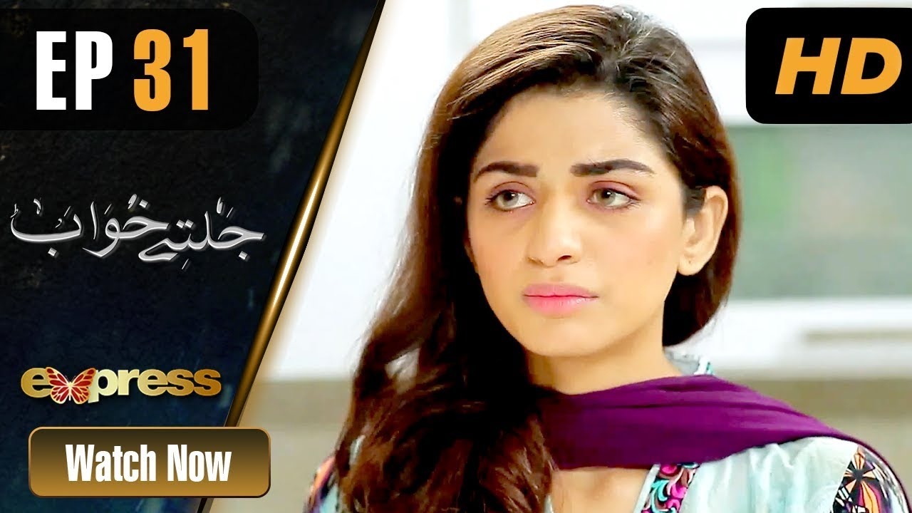Jaltay Khwab - Episode 31 Express TV Dec 17