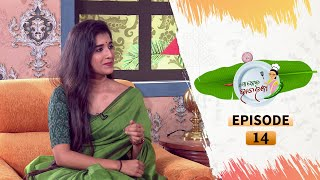 MO BOU HATA RANDHA | Full Ep 14 | 22nd Nov 2020 | Odia Serial - TarangTV