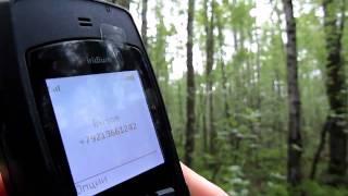 видео иридиум 9555