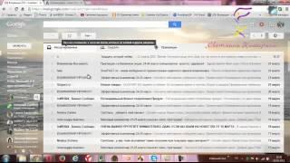 Как добавить e mail адрес в адресную книгу  Как гарантированно получать письма на свой почтовый ящик(, 2015-06-22T04:38:45.000Z)