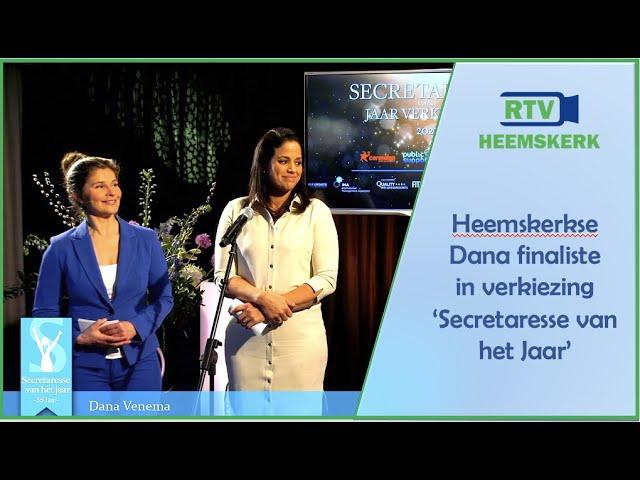 Heemskerkse Dana finaliste verkiezing 'Secretaresse van het Jaar'