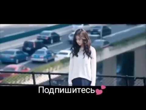 клип к Дораме Спрыгнула с крыши🖤Ради любви🖤и денег я умру