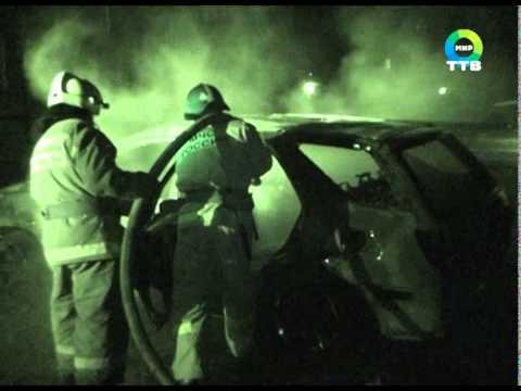 в пгт.Дунай сгорел Toyota Harrier