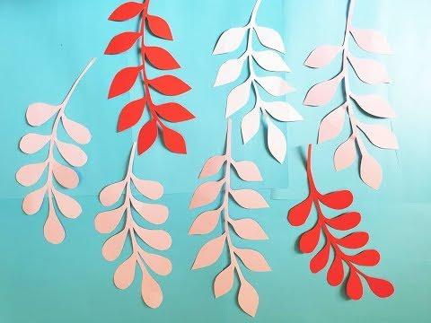 Handmade Paper Leaves Tutorial - Cutting paper leaf easy - Craft tutorial