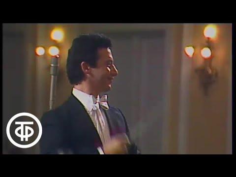 """Иоганн Штраус. Полька «Гром и Молния». Камерный оркестр """"Виртуозы Москвы"""" (1983)"""