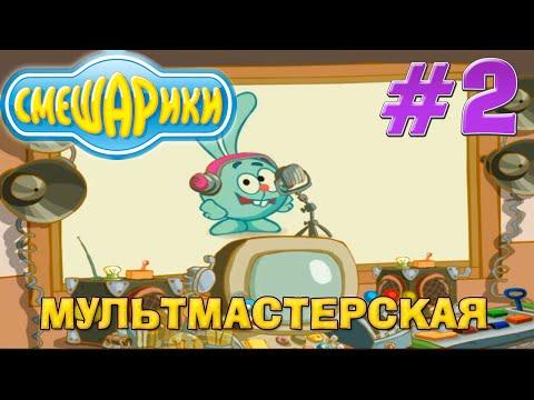 Инспектор Гаджет (2015) - смотреть онлайн мультфильм