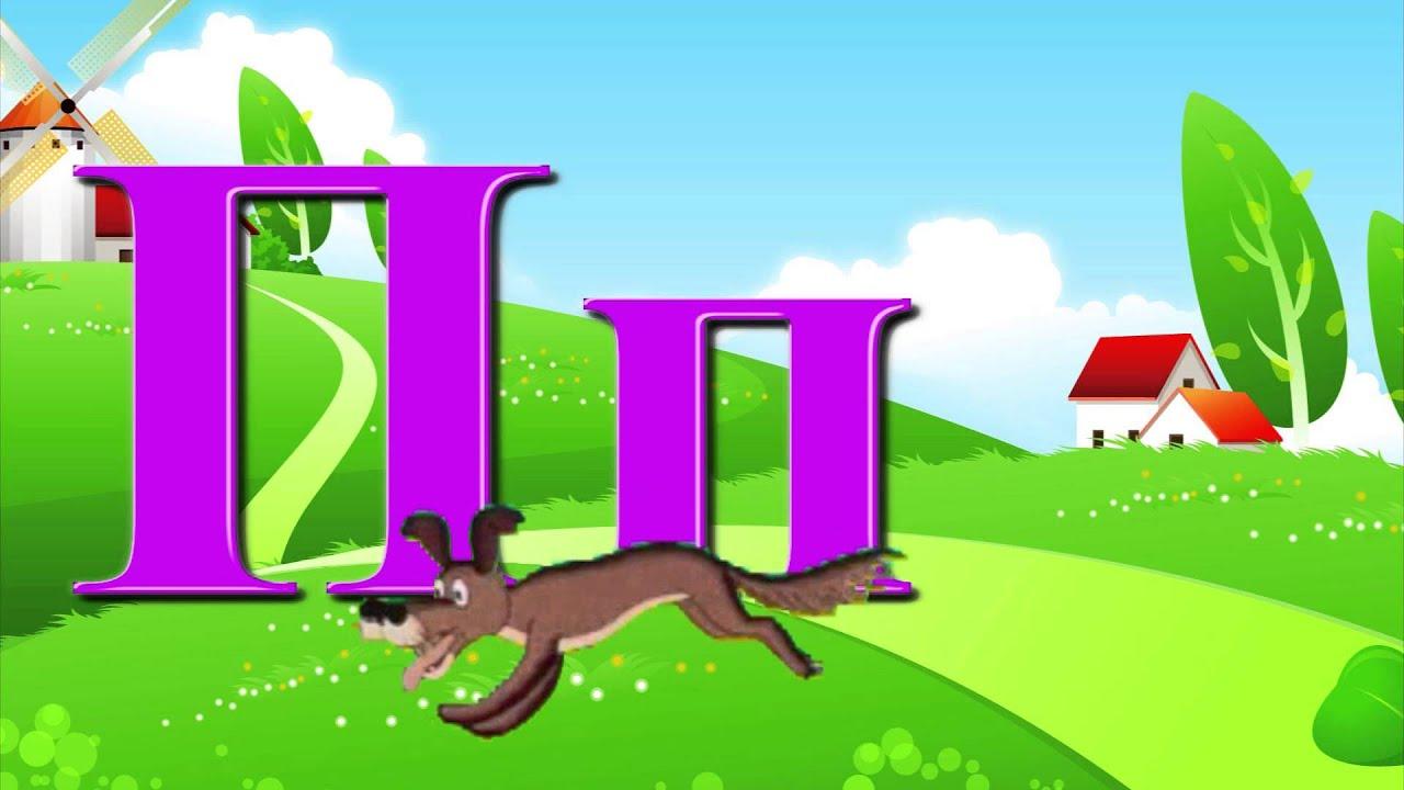 Сказка про алфавит 5 класс сочинение