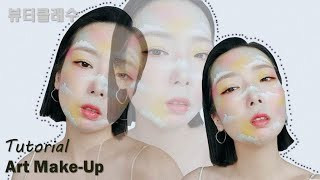 [Art Make-Up]Shorts(x8)_솜사탕 구름…