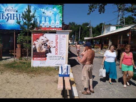 интим знакомства ульяновск без регистрации