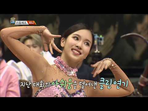【TVPP】Mina(Twice) – Rhythmic Gymnastics ball, 미나(트와이스) - 리듬체조 볼! @2017 Idol Star Championship