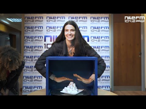 What's In The Box With Tara Emad