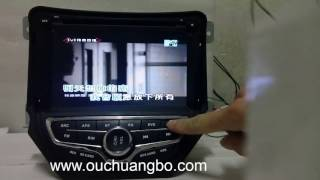 Ouchuangbo car dvd gps radio for changan CS35 wince system with BT aux