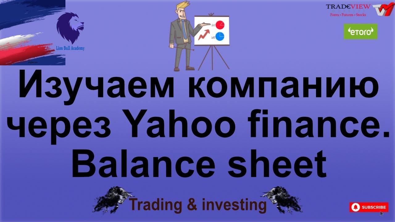 Stock Master: Investing Stocks în App Store