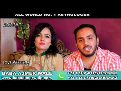 Best Vashikaran Specialist | Love Problem Solution | Love Marriage Expert | India | Delhi