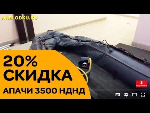 Корпорат 2018 автоподбор-уфа.рф - YouTube