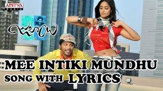 Mee intiki Mundhu Full Song With Lyrics - Julayi Songs - Allu Arjun, Ileana, DSP, Trivikram