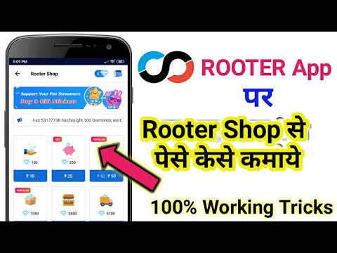 Download HOW TO GET UNLEMITED COIN in ROOTER  ROTER APP FREE DIAMOND  ROTER APP UNLIMITED COIN TRICK