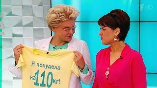 Здоровье.«Сбрось лишнее! Выиграй миллион». Набор группы свесом больше 150 кг. (23.10.2016)