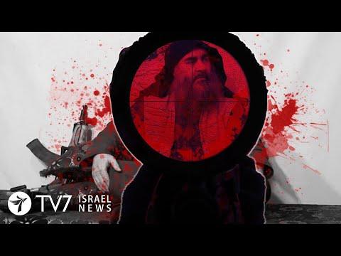 ISIS leader al-Baghdadi killed in U.S. raid - 28.10.19 TV7 Israel News