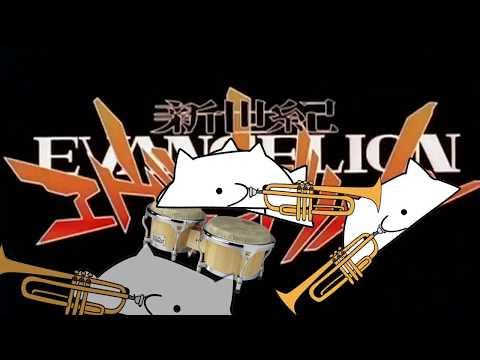Bongo Cat play Evangelion