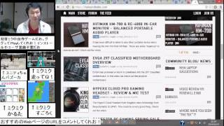 プログラマが毎日見るべきサイト探す Twitterの@itsoku2chと@GameBizJP IT速報 cnet, engadget.com, The Verge, TechRepublic