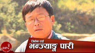 Bhanjyang Pari By Jiten Rai