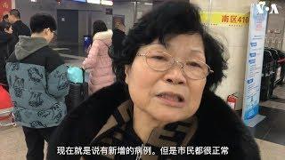 春节前武汉肺炎疫情扩散 有维权律师促问责及信息公开