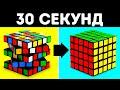 Как научиться собирать любой кубик Рубика за считанные секунды