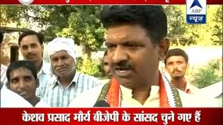 Nukkar Behas from Sirathu Assembly seat in Kaushambi, Uttar Pradesh