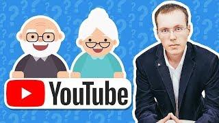 Заработок для пенсионеров. Как заработать в интернете?