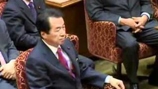 平成23年2月9日 【党首討論】谷垣禎一vsカン直人