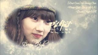 [Duet Cover] Suzy - Winter Child (Dream High OST)