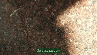 Токовский гранит - Natgran.by