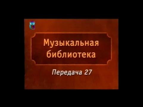 Передача 27. Стихи и песни Андрея Усачёва