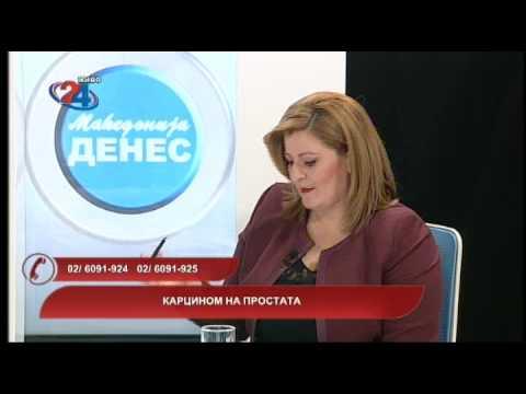 Македонија денес - Карцином на простата (21 04 2017)