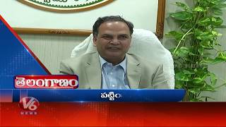 Headlines : CM KCR Huzurnagar Meeting Cancel | Rains Effect On Farmers | Veda Vidwan Sabha