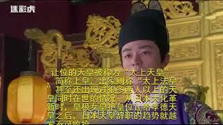 说起日本现任明仁天皇,目前网上议论最多的就是明仁天皇的退位风波,初...