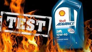 Shell Advance 4T AX7 10W40 Który olej silnikowy jest najlepszy?
