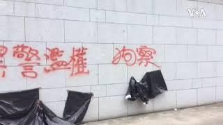 """香港学界抗议者""""收工"""",或蓄势待发"""