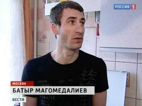Рейдеры выгоняют москвичей из квартир